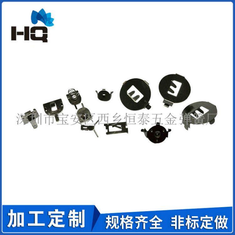 不锈钢弹片 接触弹片 纽扣电池 厂家定制