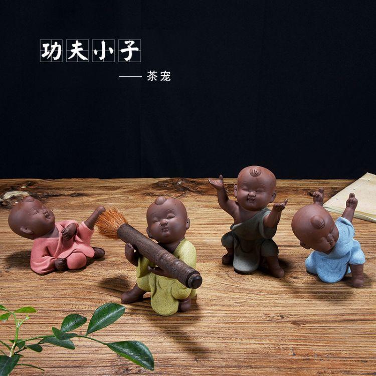 紫砂彩陶小和尚茶宠沙弥功夫小子家居茶几精美装饰摆件