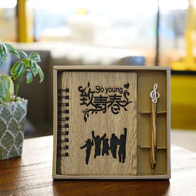新款创意木质笔记本复古毕业记事本学生日记本便签本学校毕业礼品