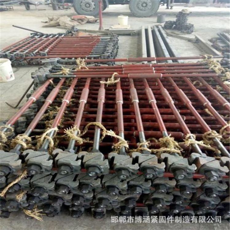 厂家直销 工矿配件 矿用三环铰链平板矿车轮8.8级元宝丝道夹板