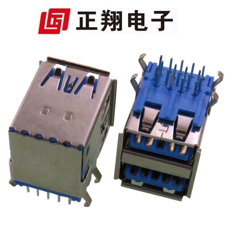 正翔供应USB A母双层全包90度 8P四脚DIP插板 蓝色胶芯 AF母座