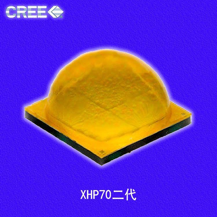 CREE车灯大功率LED灯珠XH-P70 二代cree灯珠12v30w带铜/铝基板