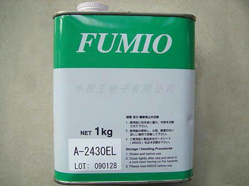 替代 FUMIO富见雄ME-12速干型润滑剂 FJ-8570电子数码专用油MS-54