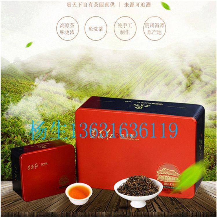 厂家供应圆形茶叶马口包装 500g乌龙茶铁皮罐 简单复古茶叶铁罐