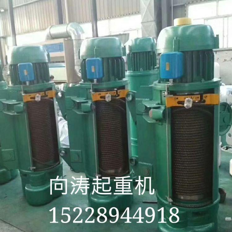 厂家直销 四川地区CD型1T2T3T5T8T10T16T25T32T钢丝绳电动葫芦
