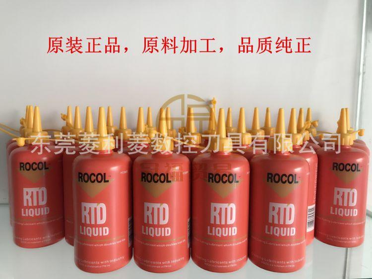 P/C53072 原装正品 英国ROCOL罗哥攻牙油 塔牙油 合适全金属