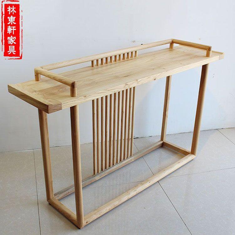 批发 实木供桌 现代简约可加工的实木家具量大批优先实木家具