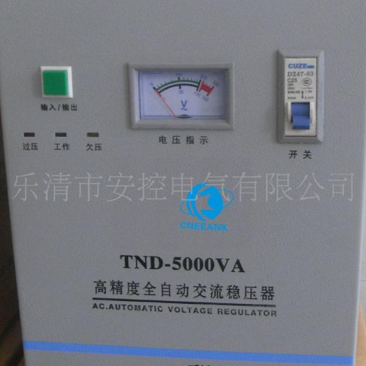 厂家直销稳压器、TND-5KVA交流稳压器、三相交流稳压器
