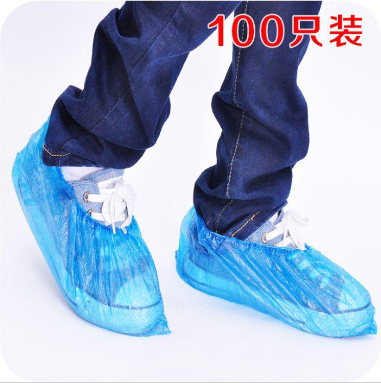 一次塑料鞋套加厚家用防尘耐磨透气防滑室内脚套100只装