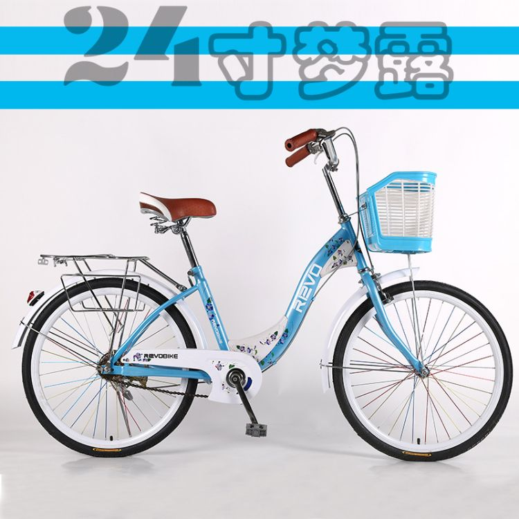 24寸梦露通勤自行车炫酷彩条设计男女士代步骑行单车公主车休闲车