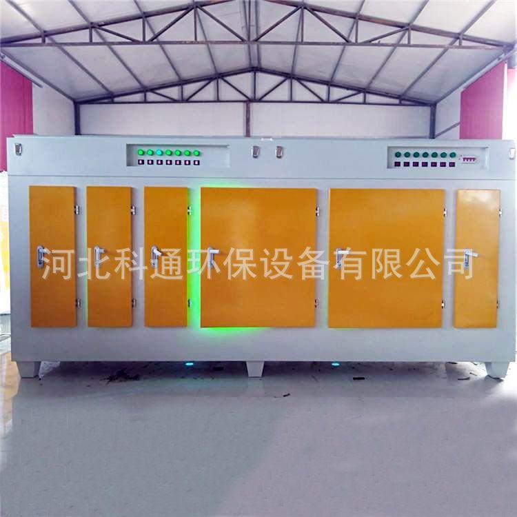 河北科通 年底促销 光氧催化废气设备 废气处理环保设备 直销