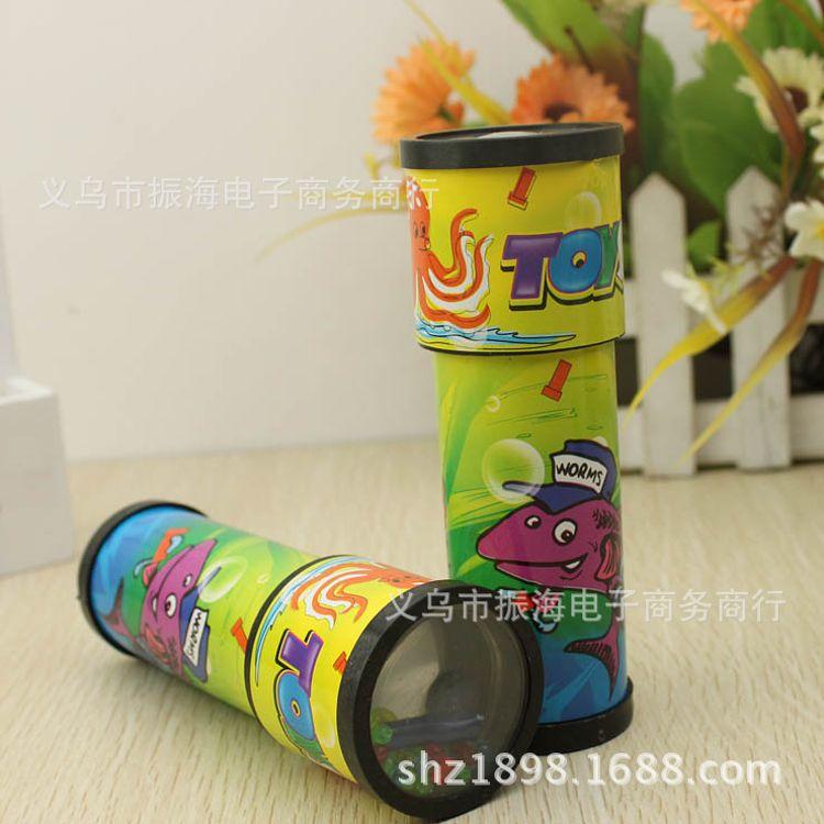 大号可旋转彩色万花筒新奇创意儿童玩具礼物特价批发地摊货源
