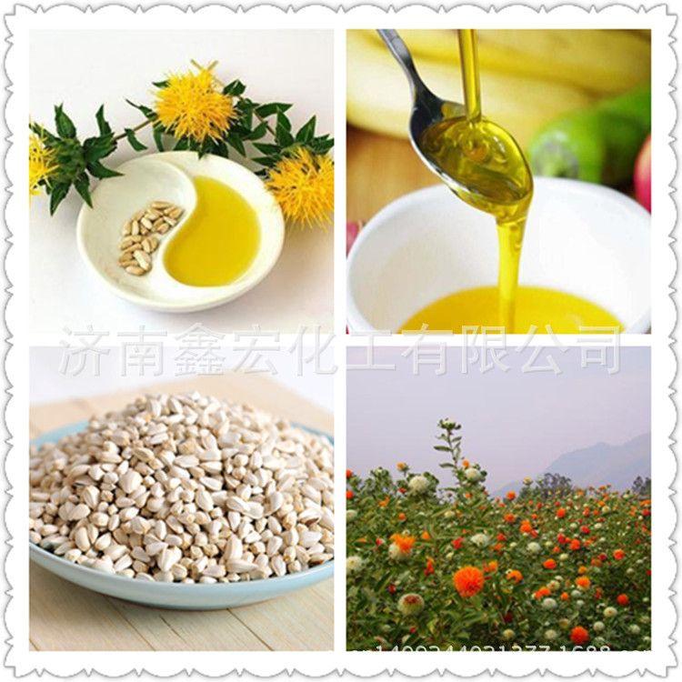 供应 新疆纯天然  红花籽油 ( 红花油)