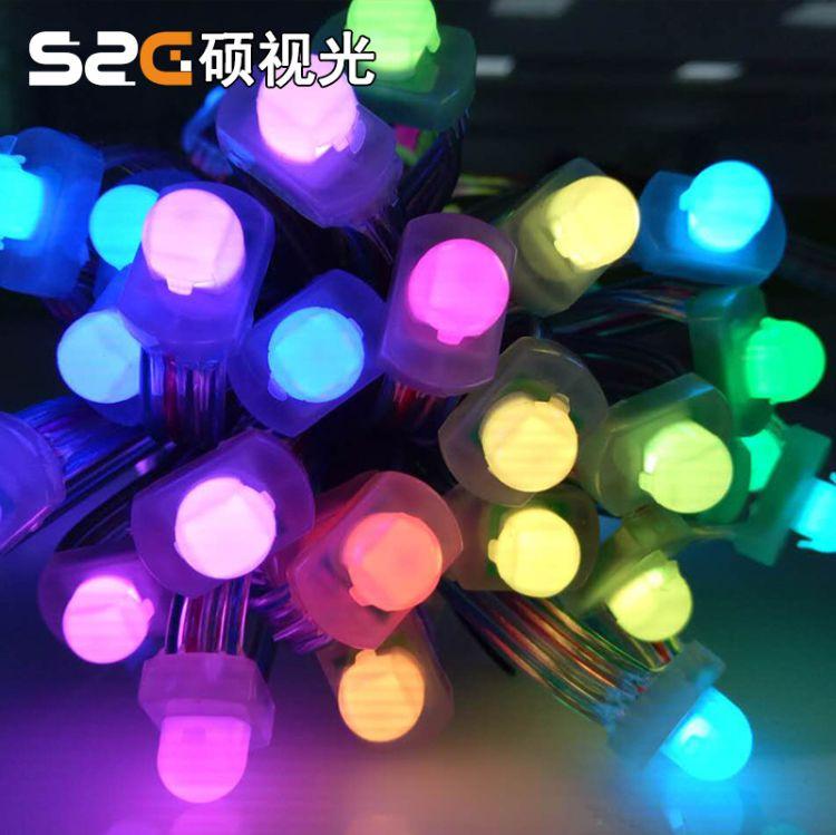 幻彩外露灯串  F9点控 WS2818B LED户外防水发光广告招牌穿孔字