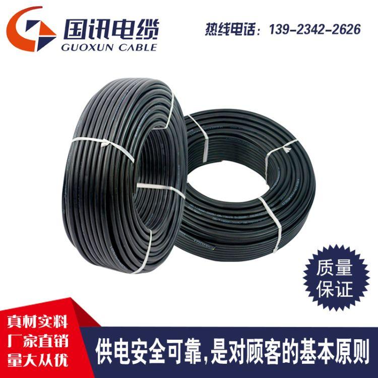厂家直销RVV3*2.5多股软芯电源线补偿导线 平方国标无氧铜电缆