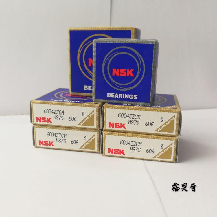 日本NSK调心滚子轴承 23220CDE4S11,原产地!原包装!品质保证!