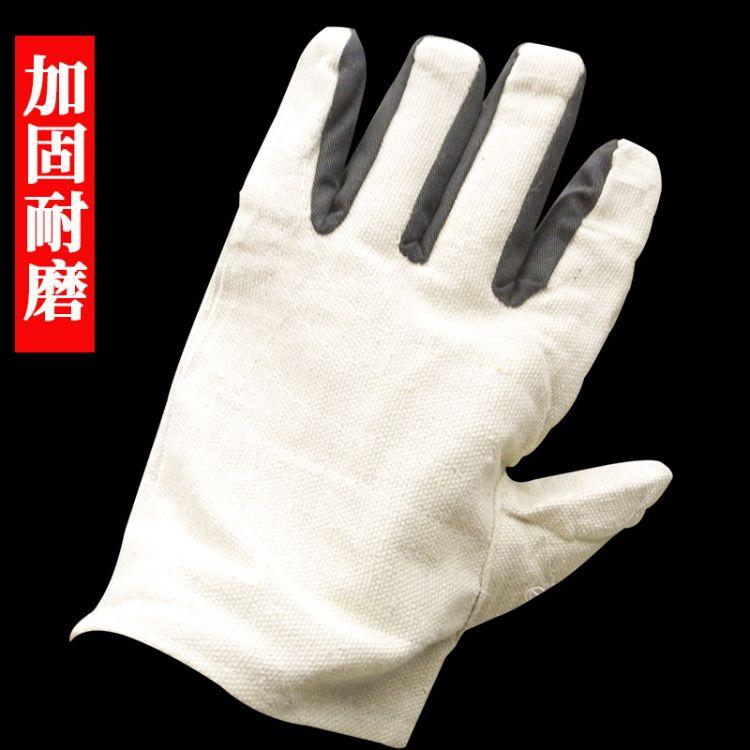 耐磨耐用白甲帆布手套批发240mm工地搬运 机械加工 双层布手套