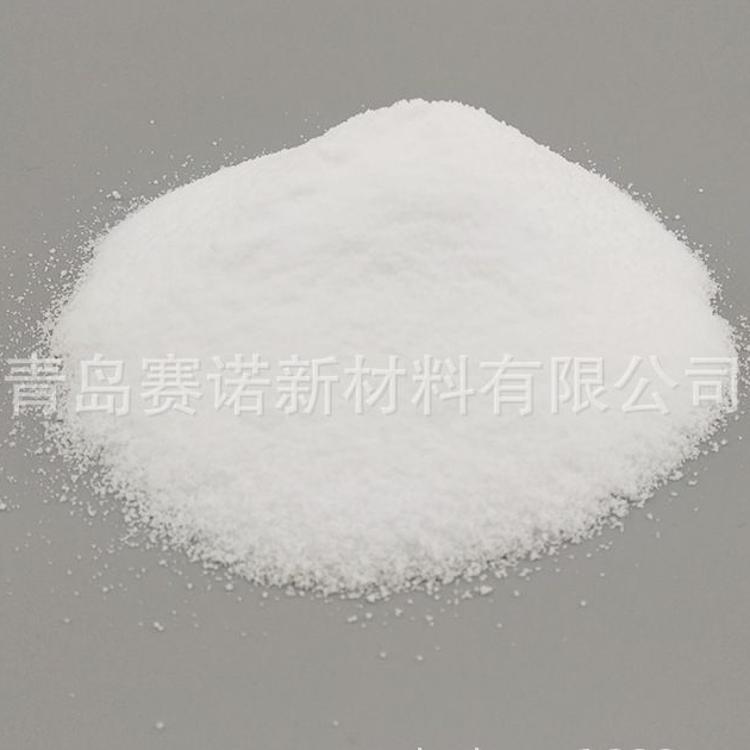 厂家直供氧化聚乙烯蜡高酸值热稳定好抗摩擦抛光性好极性高