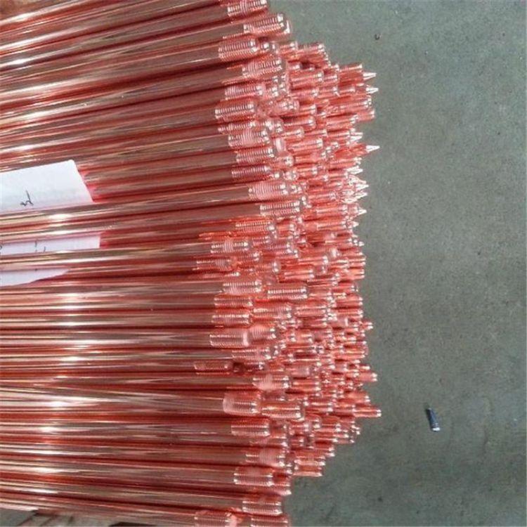 华野厂家生产销售镀铜铜包钢接地棒极 镀铜扁钢 锥形尖头镀铜圆钢现货