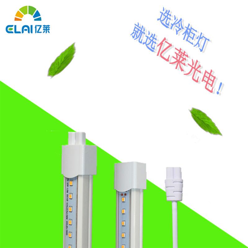 1.2米15W B9卧式冷柜节能LED日光灯led灯风幕柜环岛柜冷藏柜冰箱