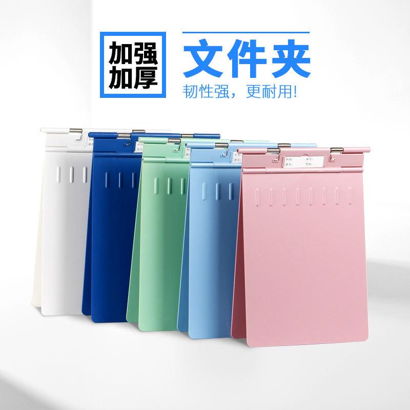 批发白色塑胶病历夹 注塑加工厂灰色a4纸ABS加强加厚医疗文件夹子