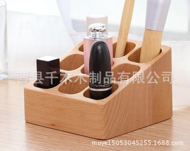 工厂直销榉木桌面化妆品收纳盒梳妆台创意口红护肤品置物架收纳盒