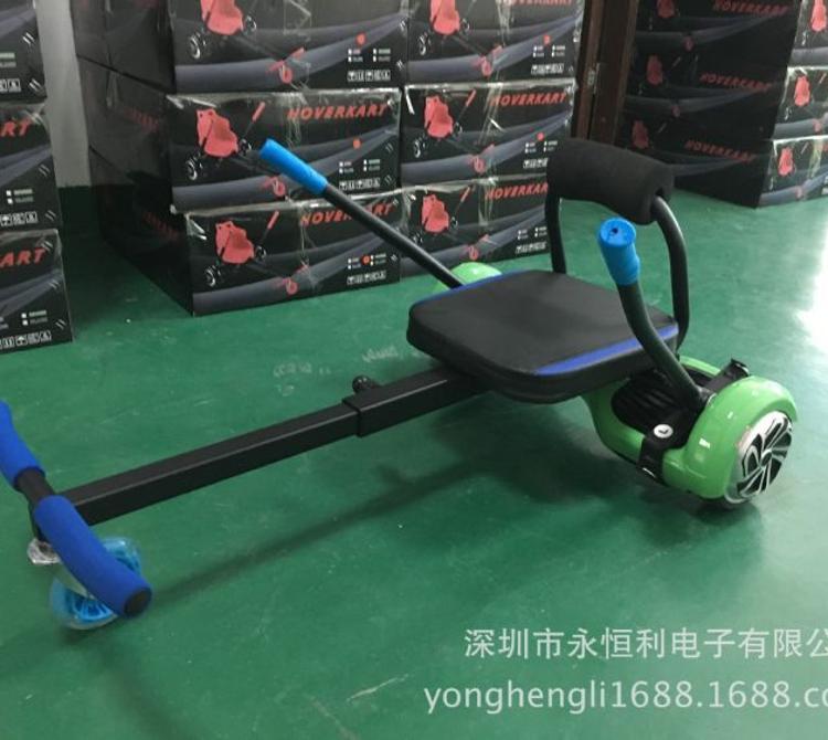 平衡车扭扭车座椅单杆双杆颜色齐全