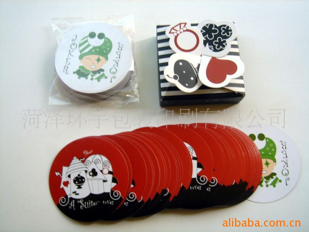 专业制作游戏卡片 桌游牌 动漫扑克 儿童卡片扑克牌 圆形扑克