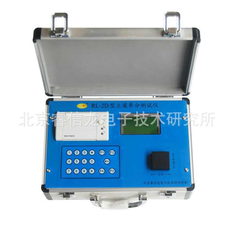 大量供应 RL-2D土壤水分速测仪 肥料水分测定仪 土壤墒情速测仪