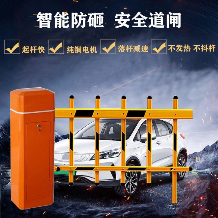 儒商智能道闸厂家 栅栏式道闸批发电动遥控安全防砸停车场系统设备