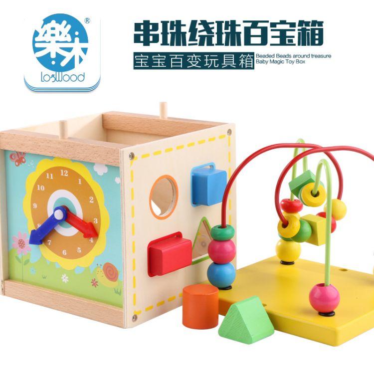 新款木制儿童玩具益智木质 多功能串珠绕珠百宝箱 宝宝动手脚协调