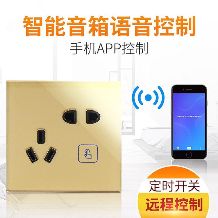 批发智能WiFi定时插座 智能语音家居遥控插座 触摸开关智能插座