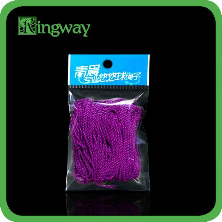 厂家定制环保全新料OPP卡头自粘悠悠球绳子塑料包装袋 支持印刷