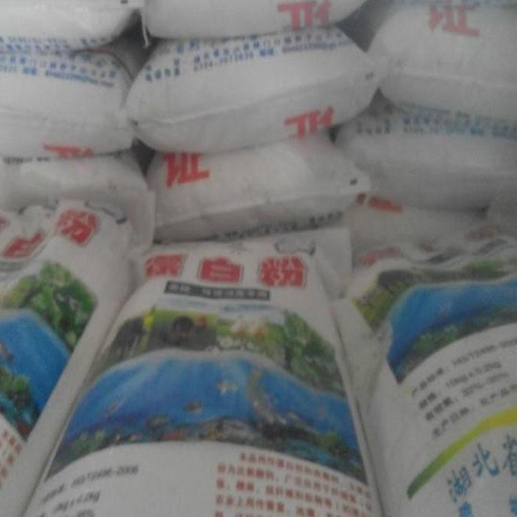 广西桂林高纯度透明粉 消光粉批发