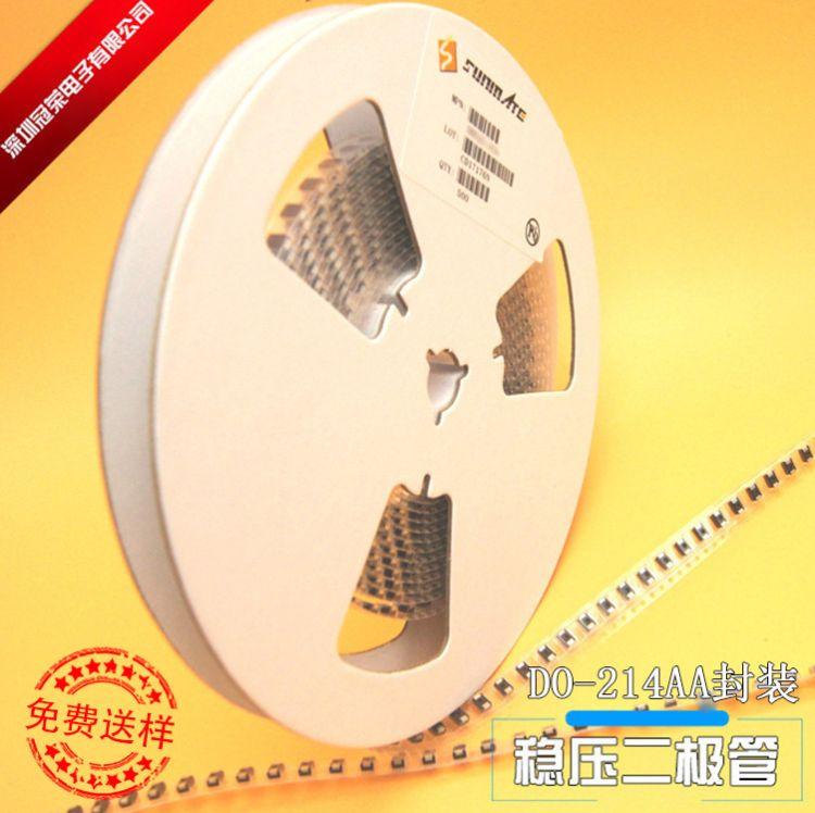 免费送样 1SMB3EZ100 贴片3W稳压(齐纳)二极管 SMB封装 100V 高品质