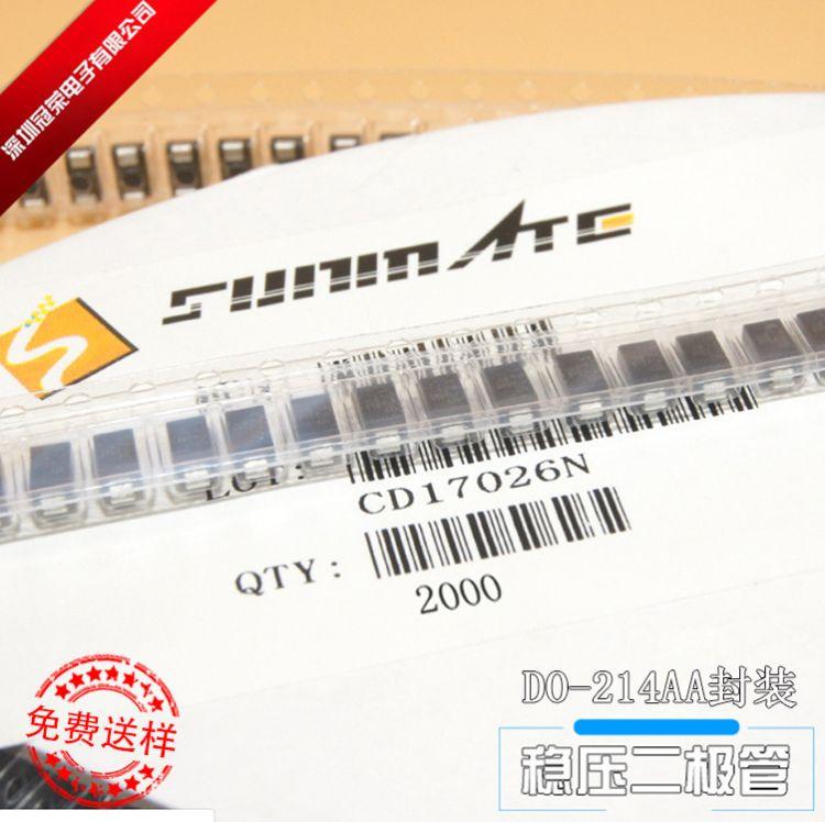 免费送样 1SMB5919B 3W稳压管 贴片稳压二极管  SMB封装 在线购买 可直拍