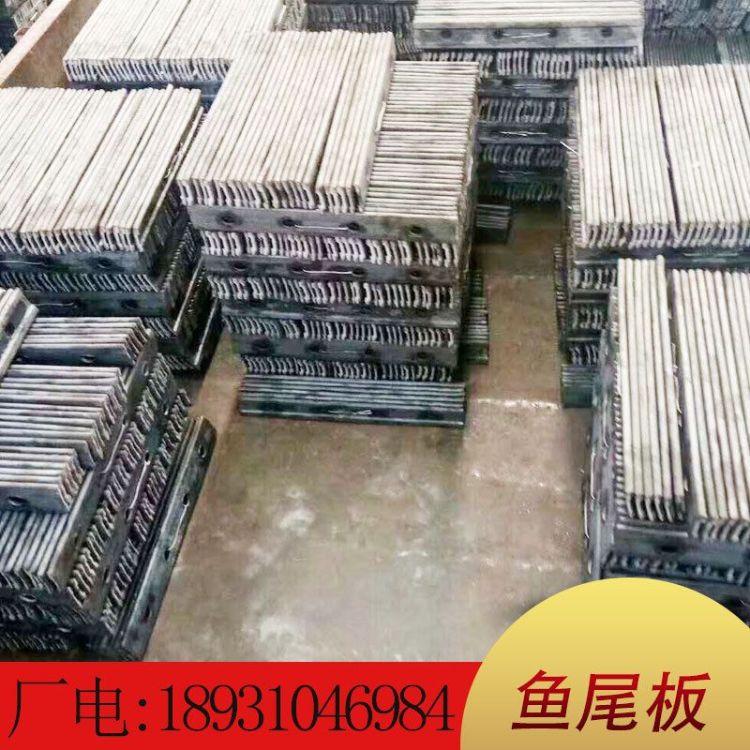 兴元工矿厂家直销道夹板钢轨夹板连接板22KG鱼尾板