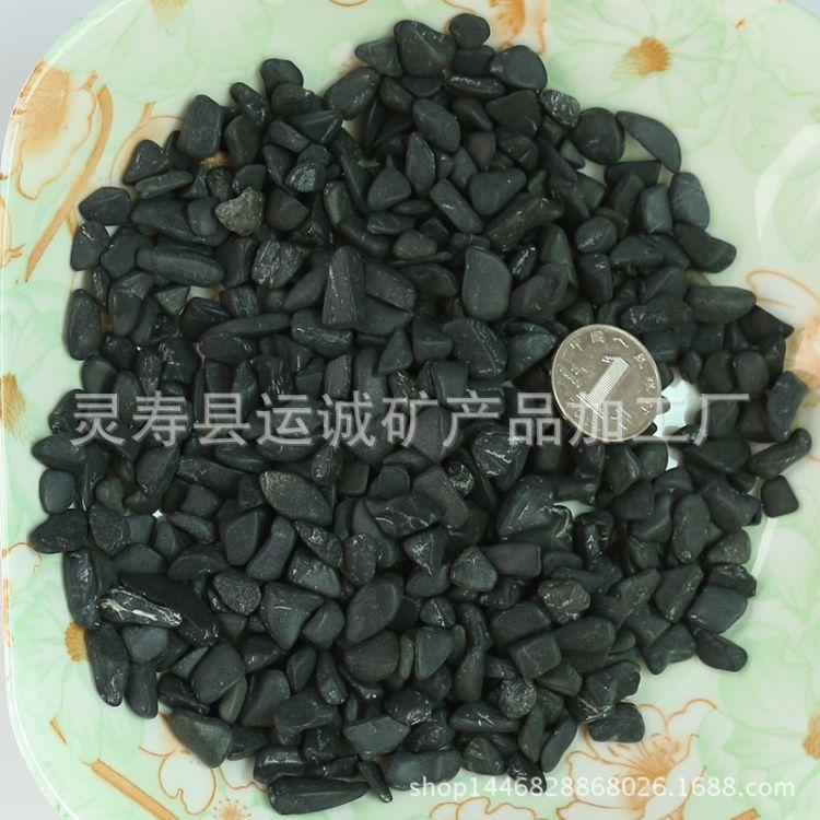 天然砭石100g装 黑砭石 厂家批发 按摩砭石颗粒量大从优