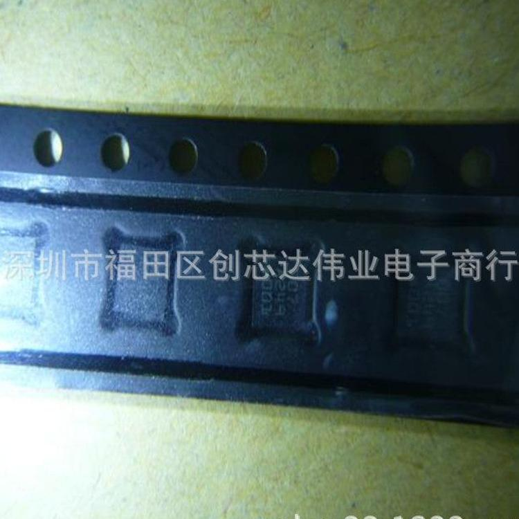 BMG160 LGA 丝印007 BOSCH博世 陀螺传感器 三轴陀螺仪传感器