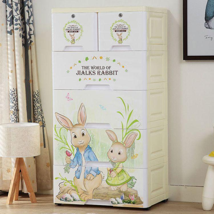 58面宽卡通抽屉收纳柜儿童衣柜婴儿储物柜宝宝玩具箱五斗柜