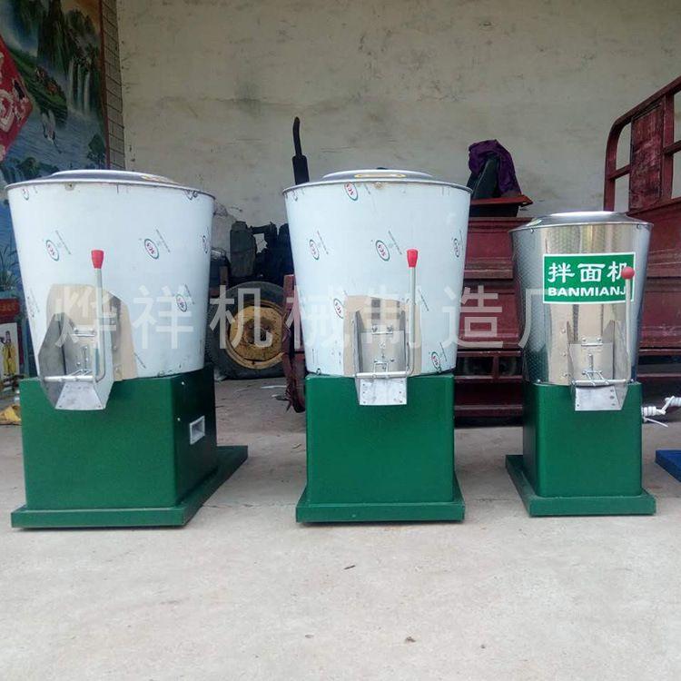 烨祥牌直销15公斤拌面机商用家用全自动拌面机厂家