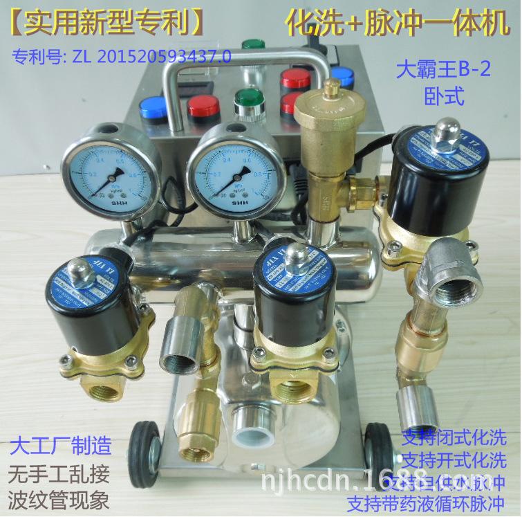 地暖管道清洗机 恒春 大霸王B型全自动地暖管道清洗机 上门安装 一站式服务