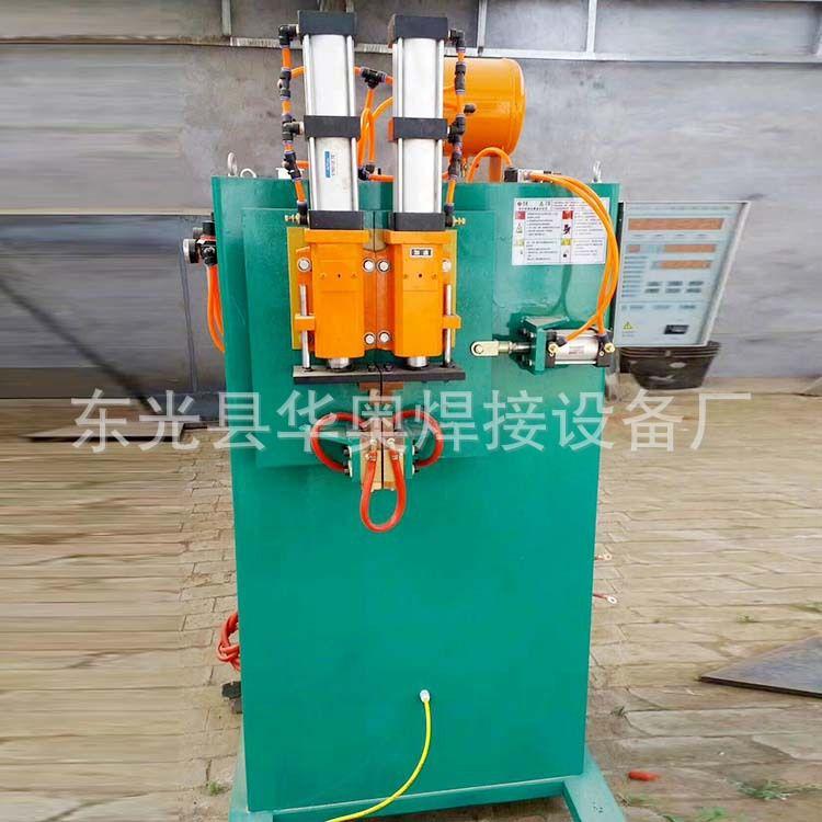 定制供应 40型气动对焊机钢筋闪光对焊机un-35q气动对焊机 定制