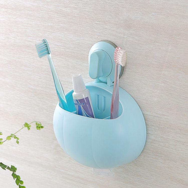 海通 浴室创意情侣吸盘式牙膏牙刷架牙具座置物架浴室用品收纳架
