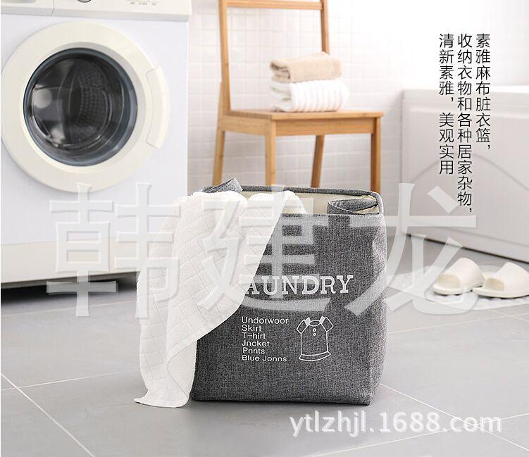 厂家生产棉麻脏衣蓝收纳筐储物箱玩具杂物整理箱子