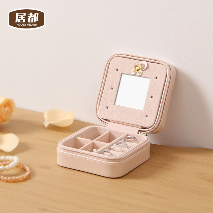 居都首饰盒公主欧式韩国耳环耳钉项链展示架简约旅行便携式饰品盒