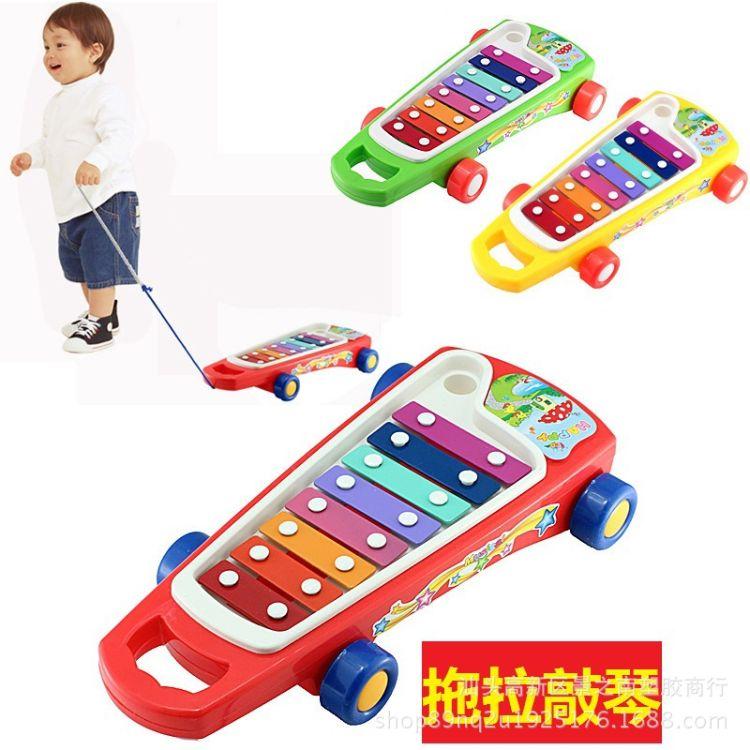 敲琴 早教 乐器 儿童玩具 创意礼物 0-3岁 游戏互动 淘气堡万花筒