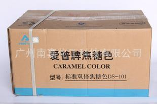 焦糖色 色素 着色剂 上海爱普 1KG起批