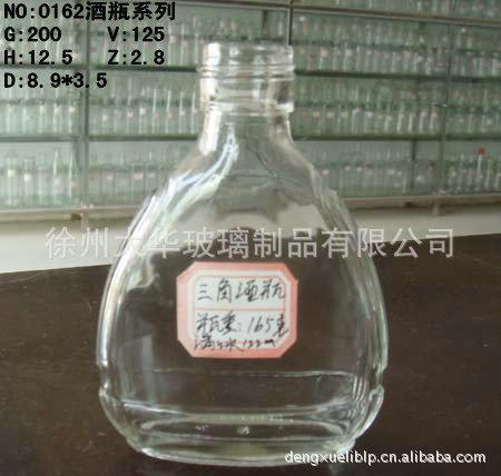 大华 供应批发各种规格高白料白酒 红酒 玻璃酒瓶批发