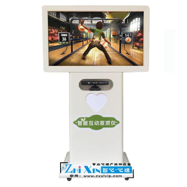 心理宣泄室智能互动宣泄仪心理减压系统智能互动体感游戏机设备厂家